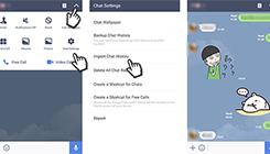 วิธี Backup ข้อความ รูป ใน LINE และวิธีเรียกใช้ สำหรับมือถือ Android