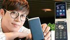 """LG เปิดตัว """"LG Gentle"""" สมาร์ทโฟนแบบฝาพับใหม่ที่มาพร้อมกับ Android 5.1 !!!"""